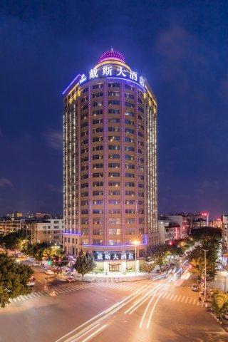 石狮戴斯大酒店