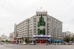 希岸酒店(沈阳火车北站站前广场店)