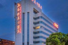 格林东方酒店(芜湖五一广场店)