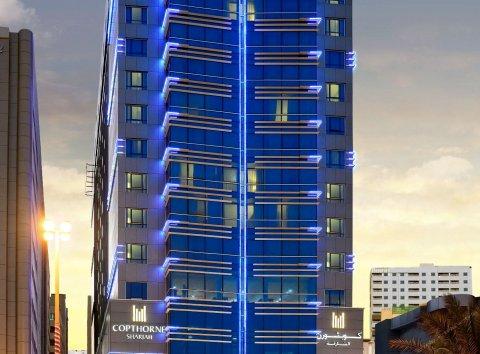 沙迦国敦大酒店(Copthorne Hotel Sharjah)