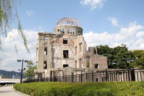 广岛市文化交流会馆(Hiroshima City Bunka Koryu Kaikan)