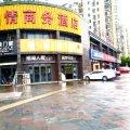 杭州湘情商务酒店