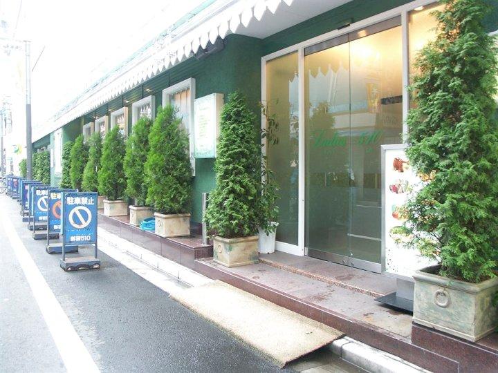 新宿 510 胶囊酒店(Capsule Hotel Shinjuku 510)