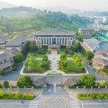 杭州临安青荷酒店