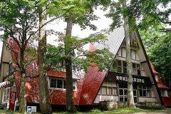 支笏湖青年旅舍(Shikotsuko Youth Hostel)