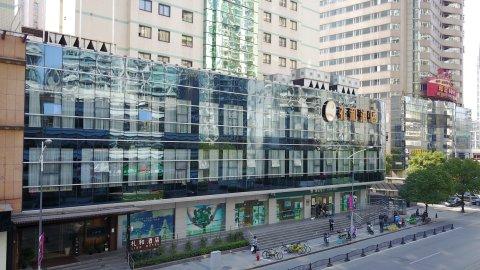 上海礼和酒店