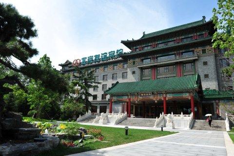 北京友谊宾馆