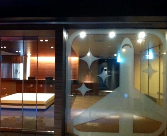 头等舱旅馆 羽田1号航站楼店(First Cabin Haneda Terminal 1)