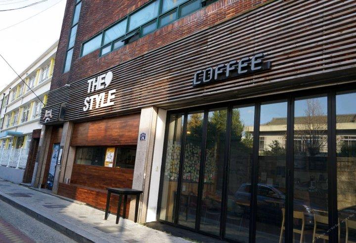 大邱风尚宾馆(The Style Guest House Daegu)