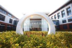 厦门大学国际学术交流中心(翔安校区分部)