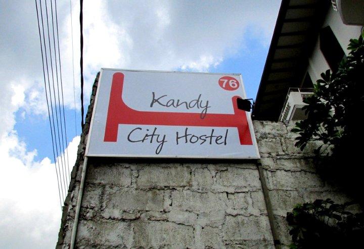 康提沃克斯旅舍(Kandy Walkers Hostel)