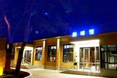 喆啡酒店(兰州火车站店)