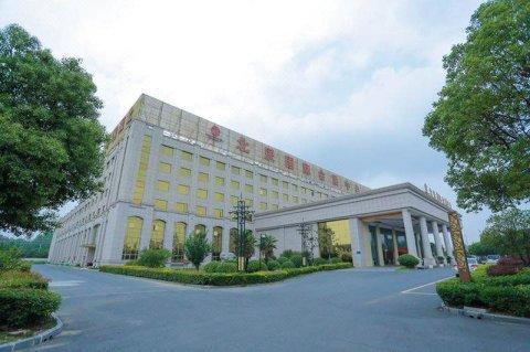 泗洪北辰国际会展中心
