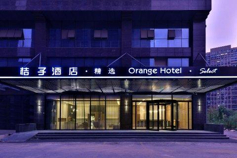 桔子酒店·精选(杭州江南大道龙湖天街店)