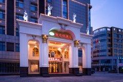 维也纳酒店(沙河玻璃城店)