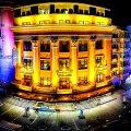 哈尔滨大公馆1903酒店中央大街店