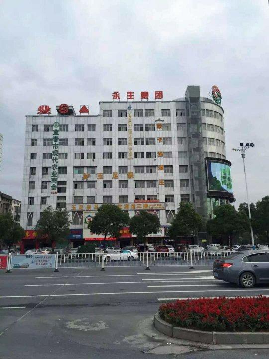 永生现代连锁宾馆(宜春市政府天虹店)