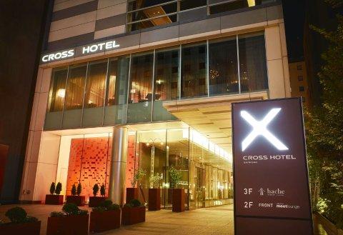 札幌十字酒店(Cross Hotel Sapporo)