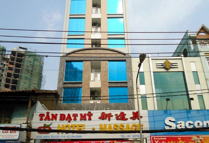 胡志明谭逸我的酒店2(Tan Dat My 2 Hotel Ho Chi Minh City)