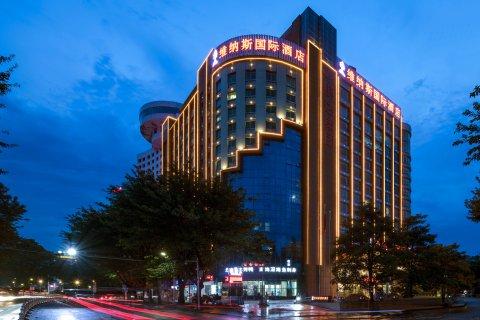 维纳斯国际酒店(惠州西湖店)