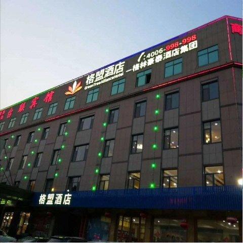格盟酒店(东营潍高路店)(原台联宾馆)