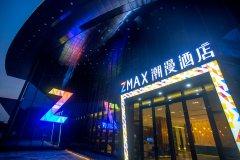 ZMAX潮漫酒店(清远广清轻轨站店)