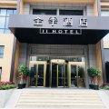 全季酒店(温州万达店)