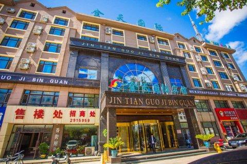 同江金天国际宾馆
