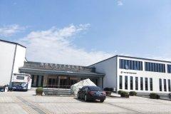 菏泽国际牡丹学术交流中心
