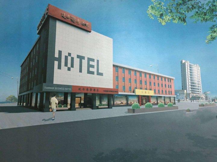 长沙延年商务酒店