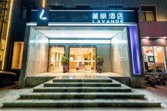 麗枫酒店(安阳人民公园店)