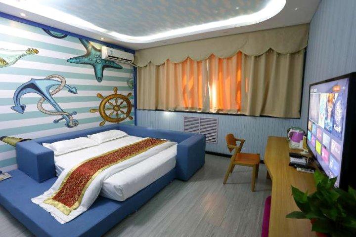 平山艾尚520主题酒店
