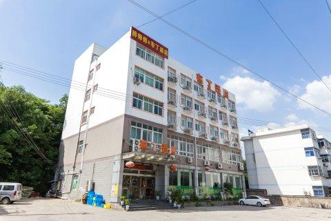 布丁酒店(南京仙林大学城栖霞寺店)