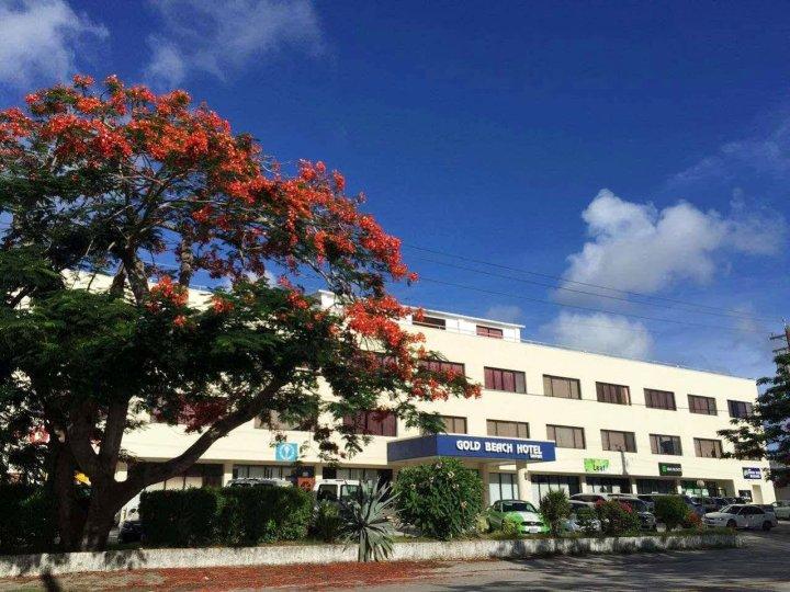 塞班岛黄金海滩酒店(Saipan Gold Beach Hotel)