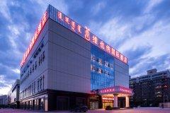 维也纳国际酒店(乌兰浩特水景公园店)