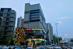 南京野蔓精选酒店(原青梧酒店公寓)
