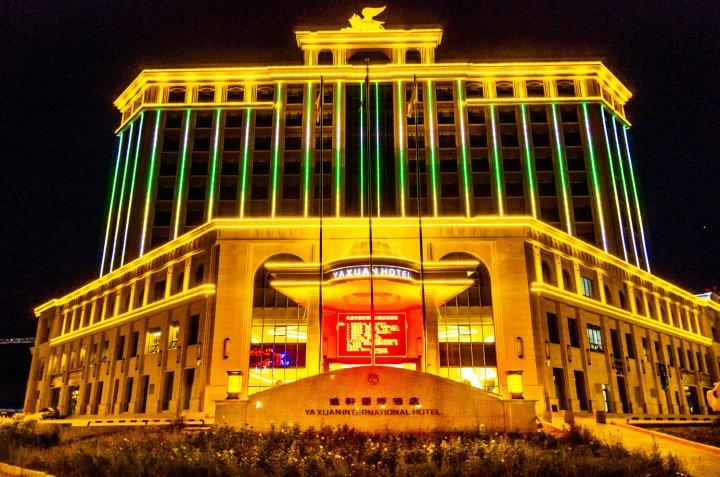 阜康雅轩国际酒店