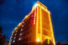 昆明航城花园国际酒店