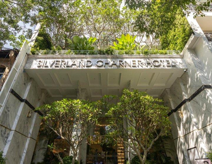 银园查内酒店(Silverland Charner Hotel)