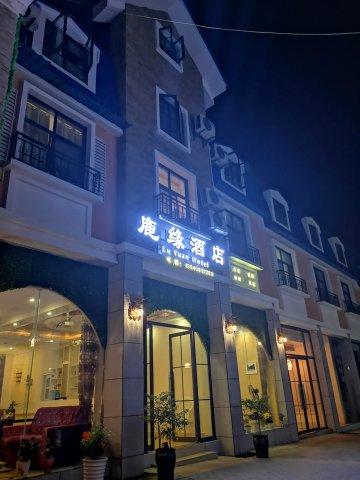 彭州白鹿镇鹿缘酒店
