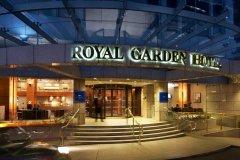 皇家花园酒店(Royal Garden Hotel)
