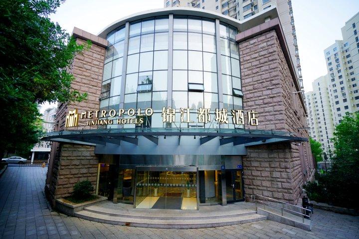 锦江都城酒店(青岛奥帆东海中路店)