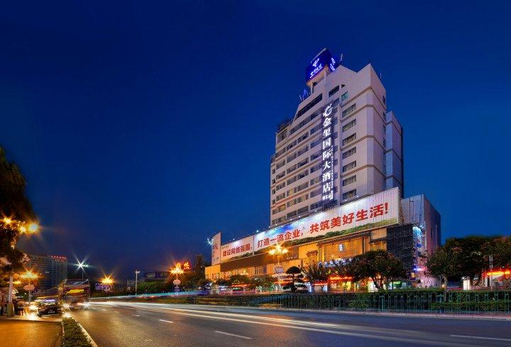 桂林金玺国际大酒店