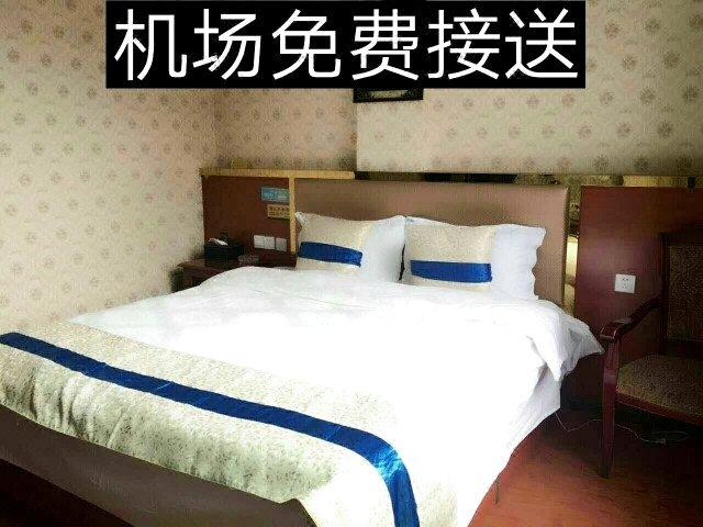贡嘎蔚蓝酒店