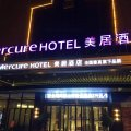 武汉黄鹤楼美居酒店