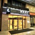 麗枫酒店(武汉经济开发区常福商业广场店)