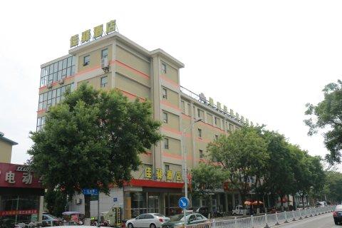 银座佳驿酒店(威海文山路店)