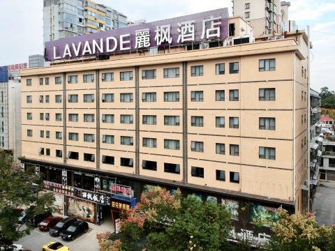 麗枫酒店(益阳火车站店)