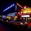 麗枫酒店(长春绿园春城大街店)