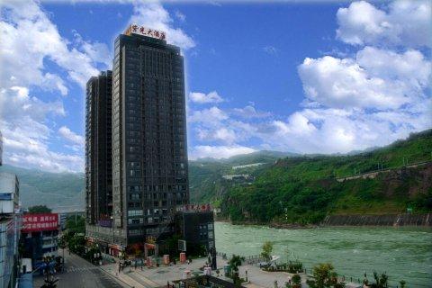紫光大酒店(水富店)